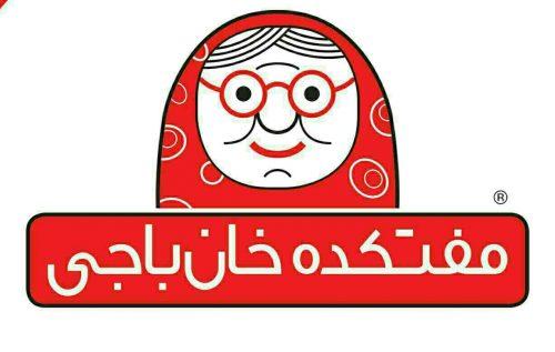 کانال مفتکده خان باجی
