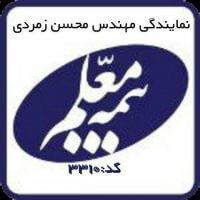 کانال تلگرام بیمه معلم