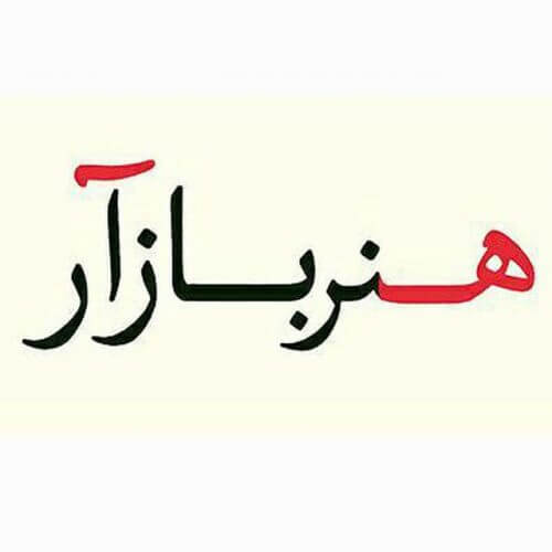 کانال تلگرام Honarbaazaar