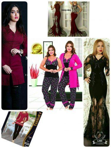 فروش آنلاین لباس مجلسی و راحتی پروما