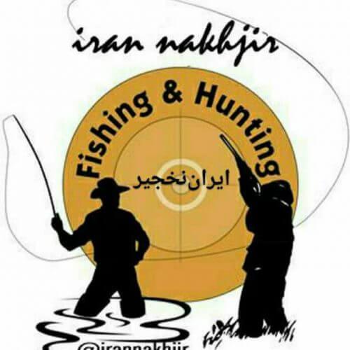 کانال تلگرام ایران نخجیر