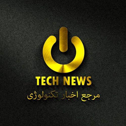 کانال تلگرام TECHNEWS
