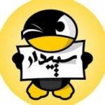 کانال تلگرام چاپ سپیدار