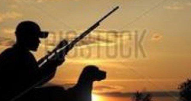 کانال تلگرام فروشگاه اسلحه و مهمات