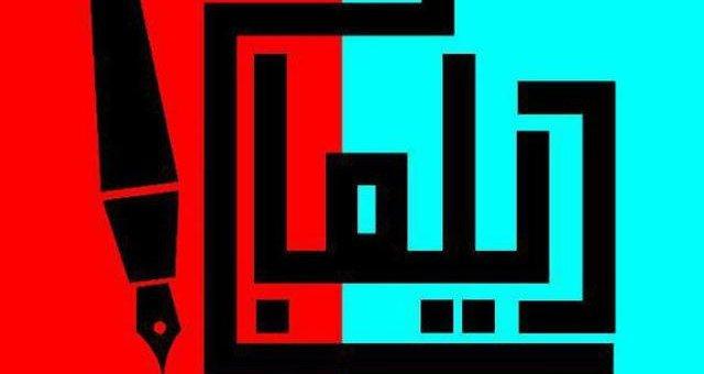کانال تلگرام دیلماج